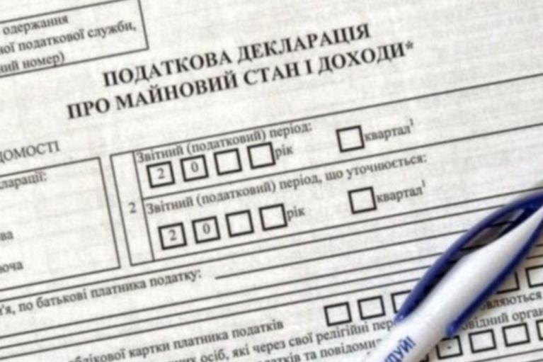 Киевляне задекларировали почти 40,4 млрд гривень, — Лагутина