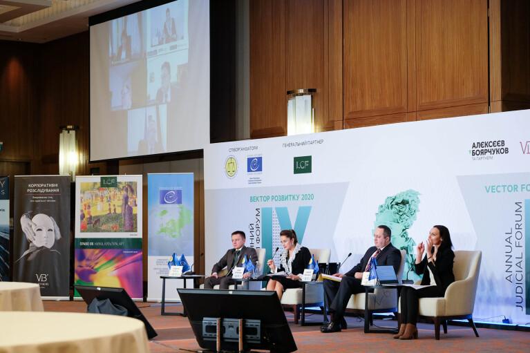 Судова реформа та  конституційна криза. Що обговорювалось на форумі Асоціації правників України