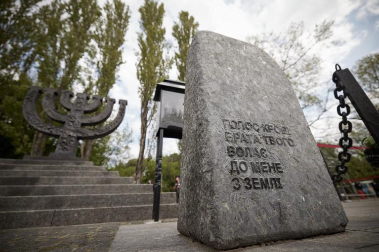 Украина впервые отмечает День памяти Праведников народов мира