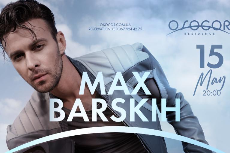 10 київських концертів травня, які не можна пропустити