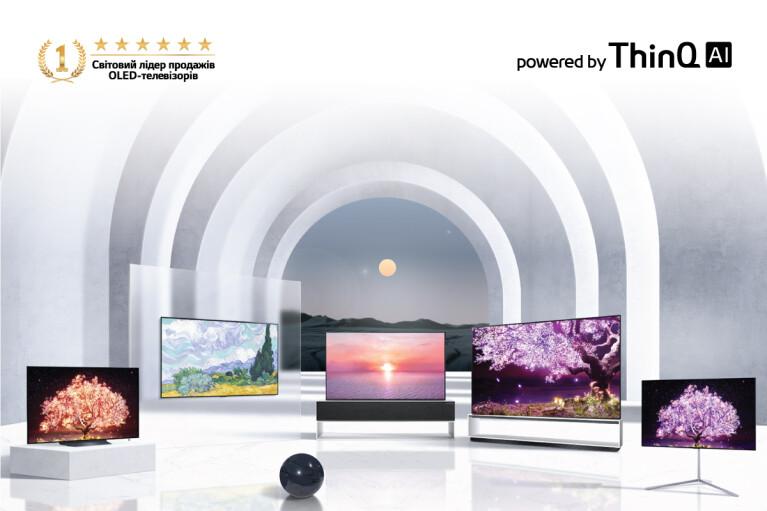 LG представила новую линейку телевизоров 2021 года: чем удивят украинцев