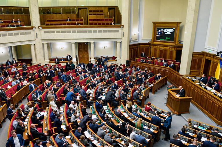 """Комитет ВР сегодня рассмотрит законопроект Бужанского об отмене """"языковых"""" штрафов"""