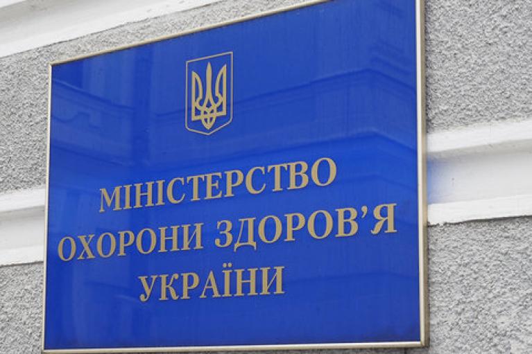 В Минздраве уверяют, что больницы Одесчины обеспечены кислородом