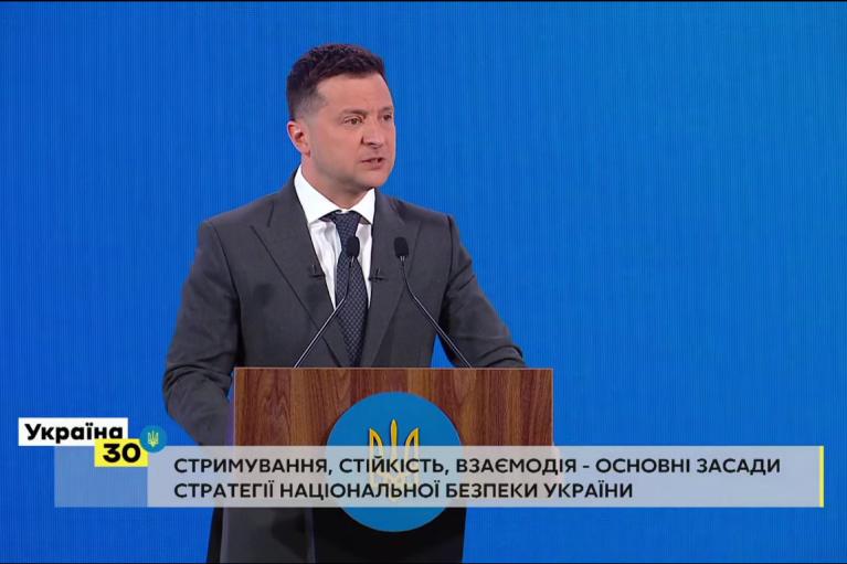 В Украине готовится нацсистема устойчивости: Зеленский рассказал, в чем ее суть