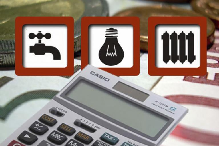Платежка за коммуналку за год выросла почти в 1,5 раза