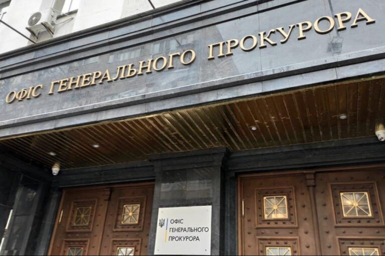Прокурори у формі та з класними чинами: до Верховної Ради внесли законопроєкт