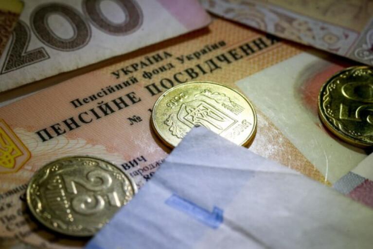 Пенсионная помпа. Как из украинцев и бизнеса будут выкачивать миллиарды для нескольких компаний