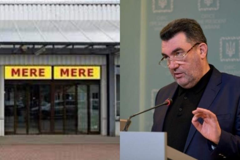 СНБО запретил деятельность в Украине российской сети супермаркетов Mere