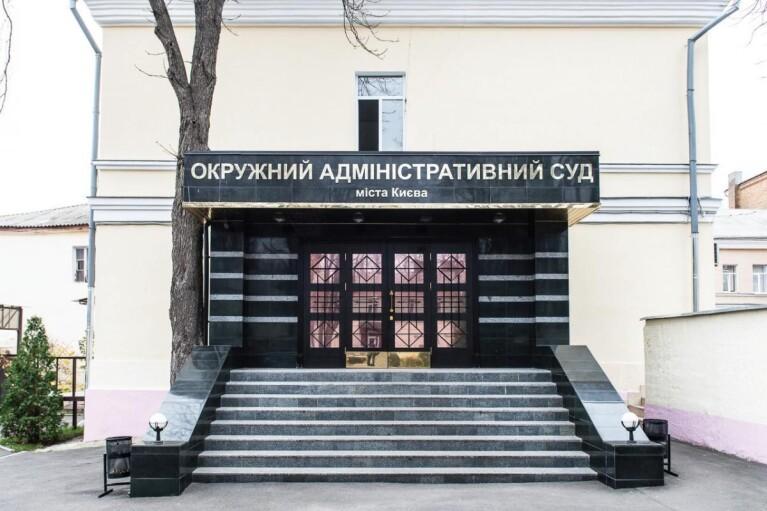 Зеленский внес в Верховную Раду срочный законопроект о ликвидации Окружного админсуда Киева