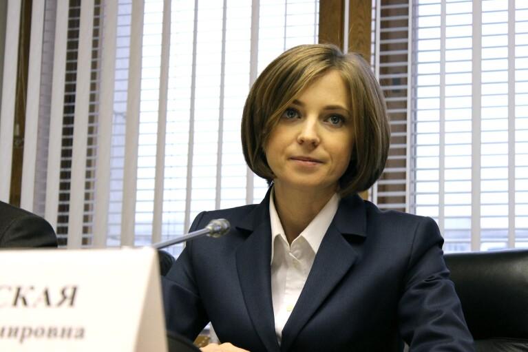 """""""Заслання"""" Поклонської в Африку може завершитися екстрадицією в Україну"""