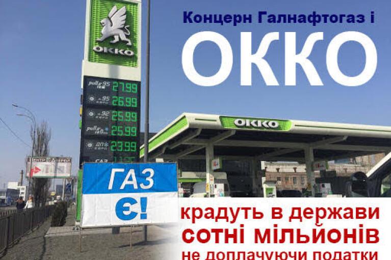 Группа компаний ОККО задолжала бюджету 200 млн грн одного только НДС, — 5 канал