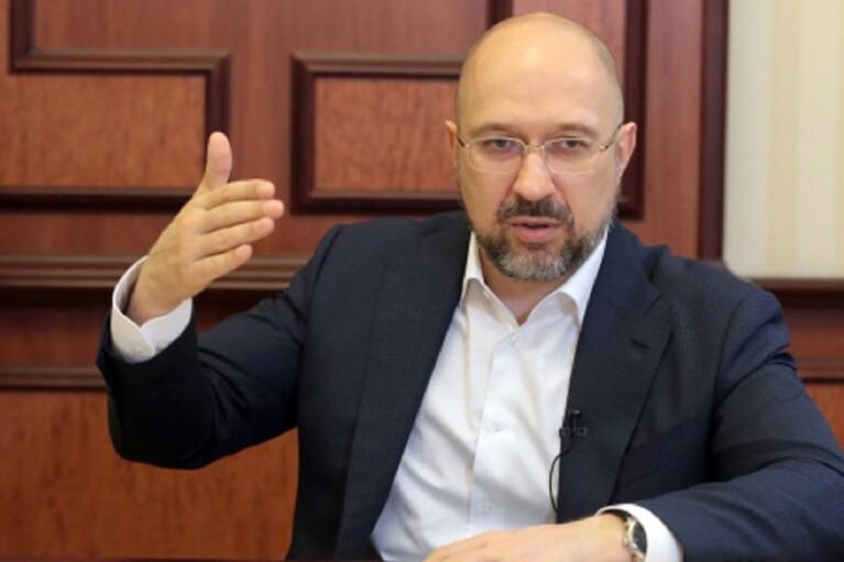 """Шмыгаль назвал носки """"соблазном"""" для украинцев"""