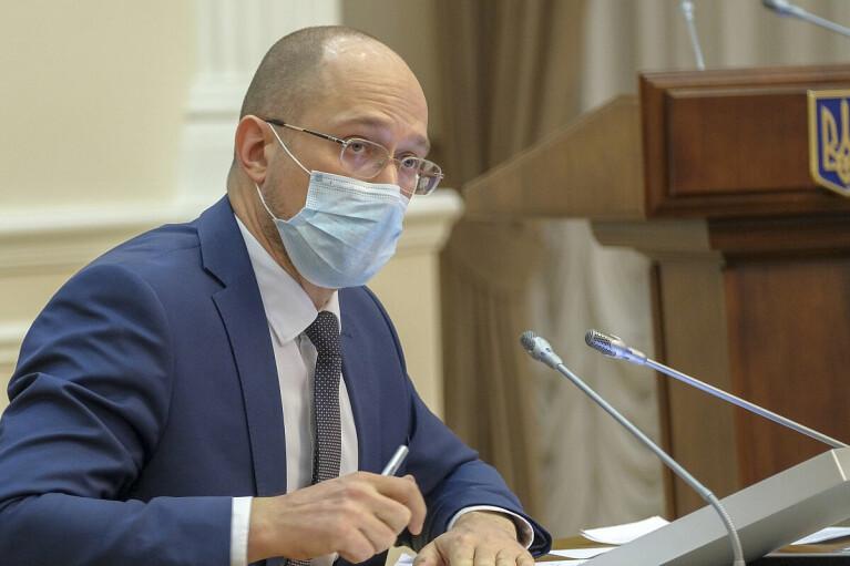 Шмыгаль объяснил, почему засекретили информацию о стоимости вакцин