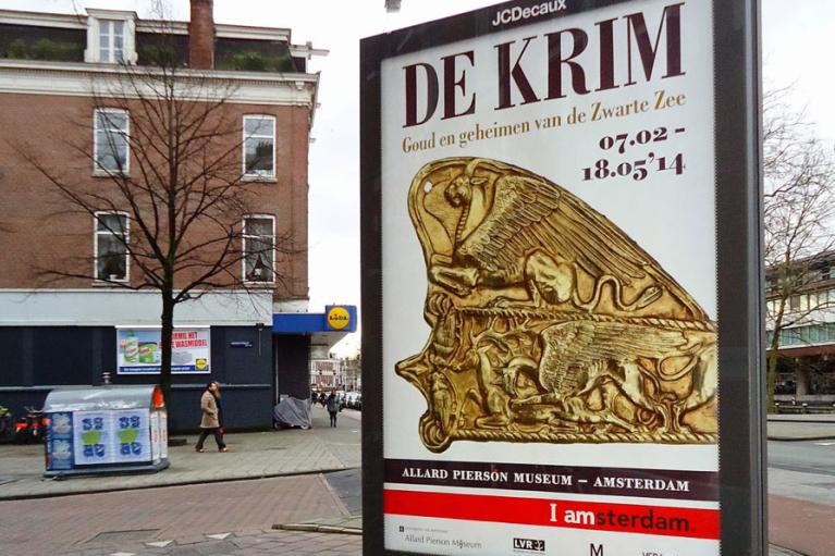 Не золото не скіфів. За які артефакти насправді бореться Україна в Амстердамі