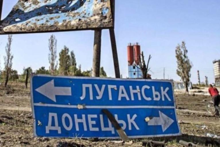В ТКГ сказали, что сможет предложить инвесторам деоккупированный Донбасс