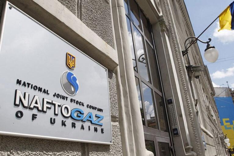 """Большинство населения Украины может стать клиентами """"Нафтогаза"""", — эксперт"""