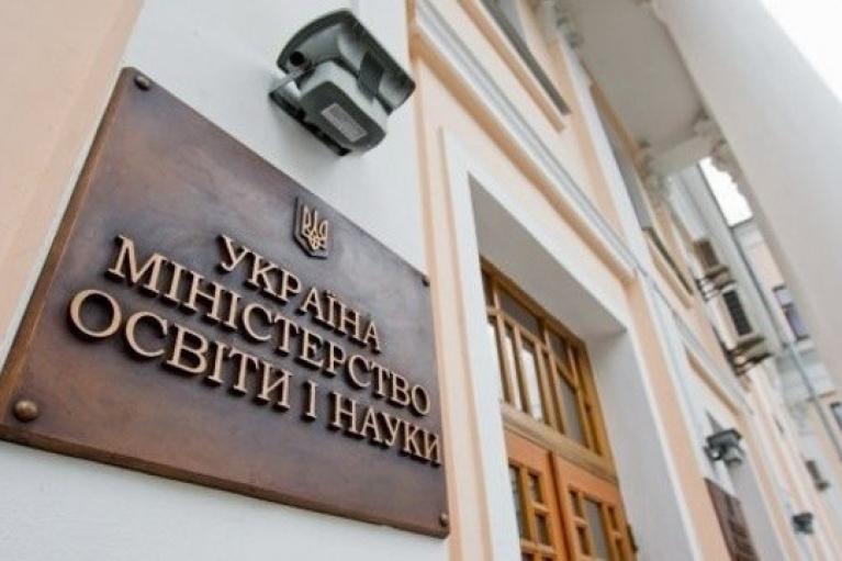 В МОН объяснили, как будут работать образовательные учреждения с 20 сентября