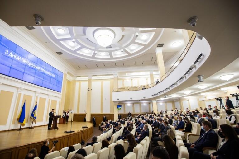 Зеленський навідався до Венедіктової та роздав нагороди прокурорам (ФОТО)