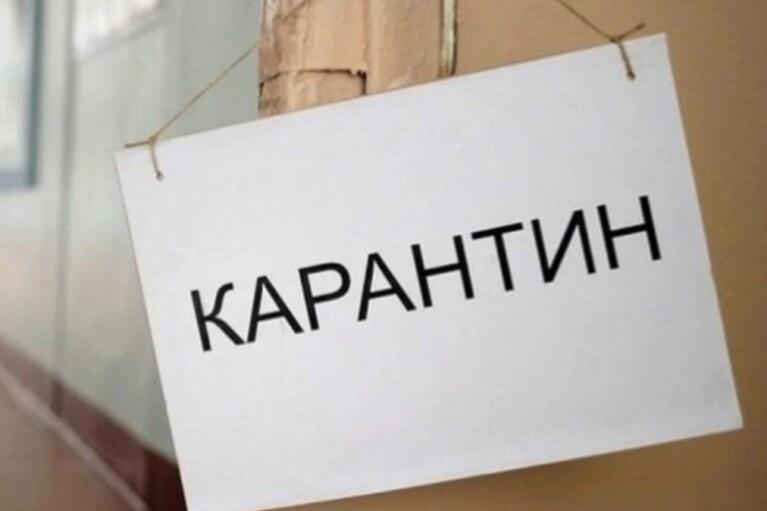 """Все регионы Украины перешли в """"желтую"""" зону"""
