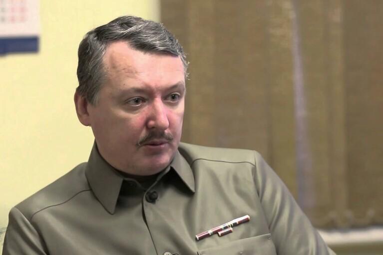 Днепр и еще три города: Гиркин поразмышлял о том, что нужно России от Украины