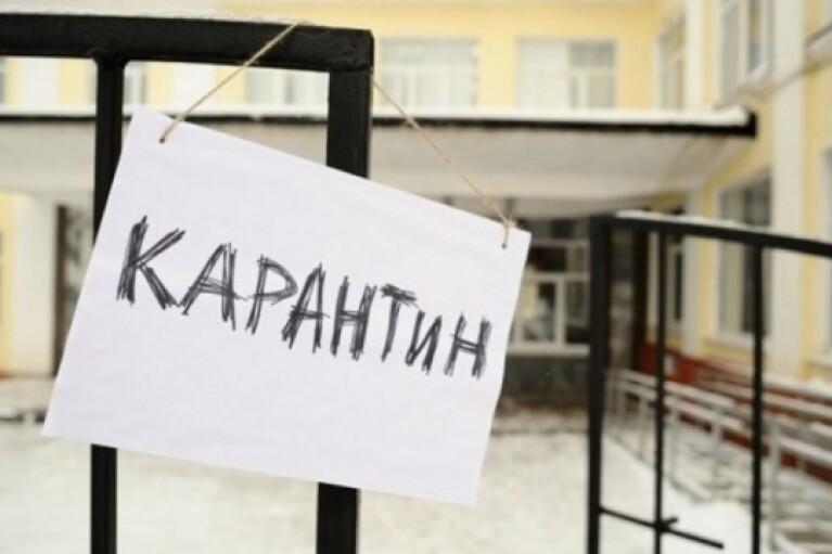 """Киев стал """"оранжевым"""", а Закарпатье — """"красным"""": Минздрав обновил карантинные зоны в Украине"""