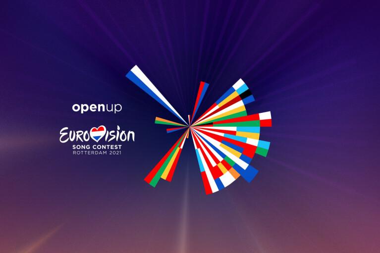 Организаторы Евровидения определились, в каком формате проводить конкурс