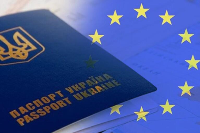 Для украинских туристов открылись еще 14 стран ЕС, — МИД