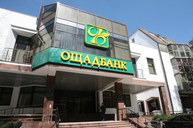 $1,3 млрд за Крым. Почему Ощадбанк проигрывает России в Париже