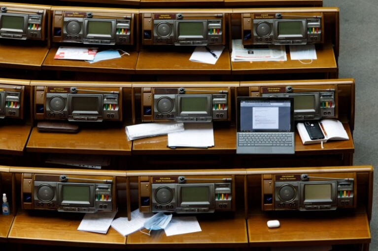 В Раде заблокировали легализацию азартных игр