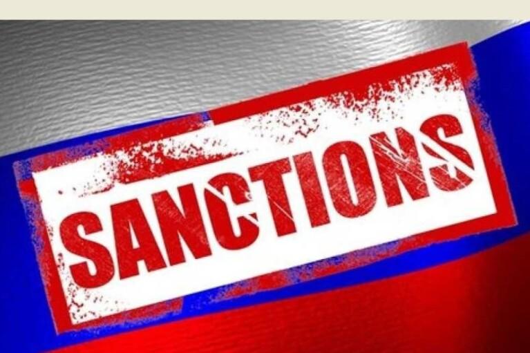 ЕС получил от Украины новые списки для введения антироссийских санкций