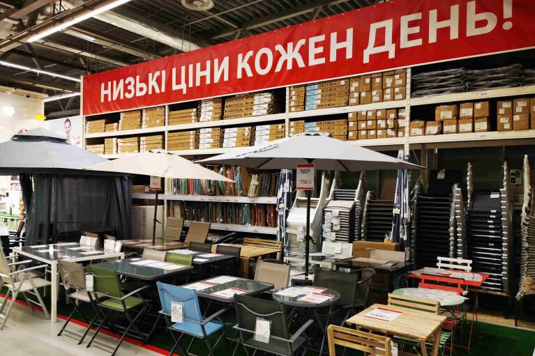 """""""Леруа Мерлен Украина"""" открывает  первый гипермаркет в ТРЦ"""