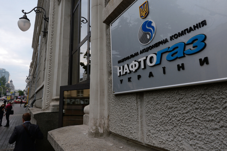 """""""Нафтогаз"""" утвердил 126 млн грн на годовые премии и заранее просит деньги у Кабмина"""