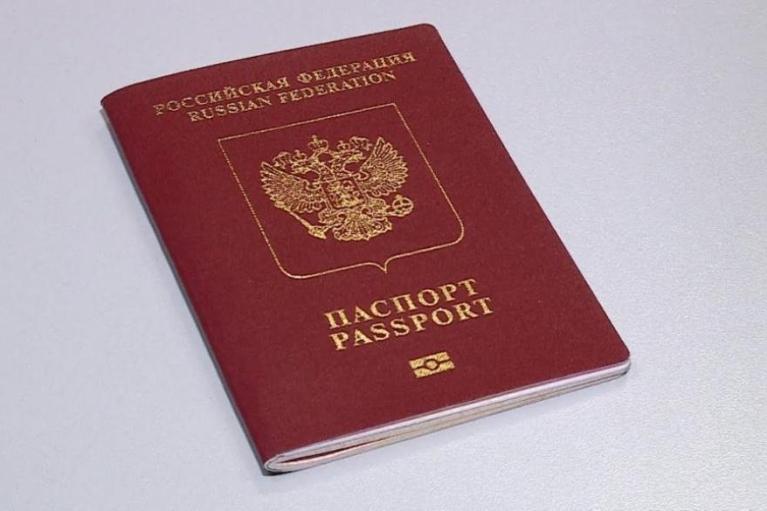 """Жители """"ДНР"""" жалуются, что их """"российские паспорта"""" недействительны"""
