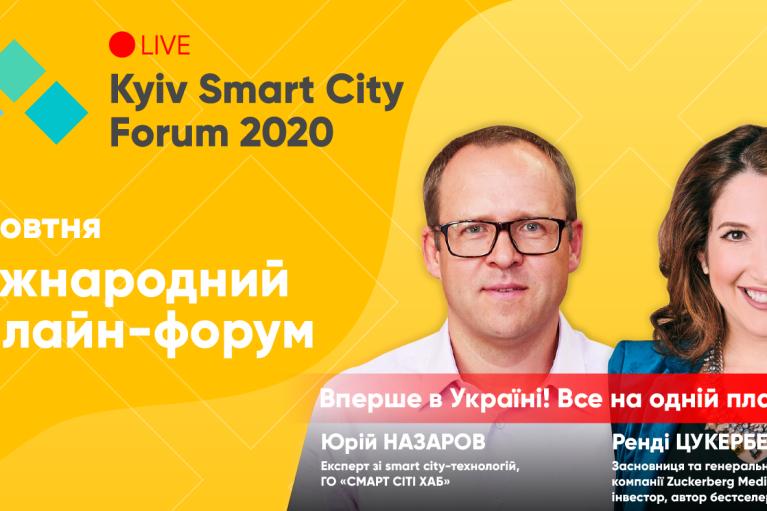 Ренді Цукерберг на київському форумі розкриє інноваційні бізнес-тренди світу