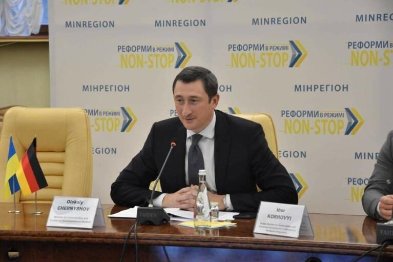 Алексея Чернышова могут назначить вице-премьером по вопросам децентрализации, — источники
