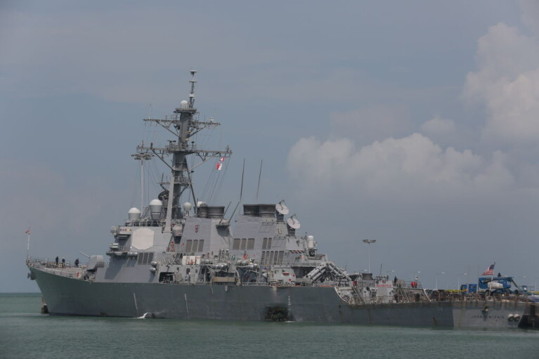 """Hello, Vladivostok. Що означає """"вторгнення"""" американського есмінця в російські води"""