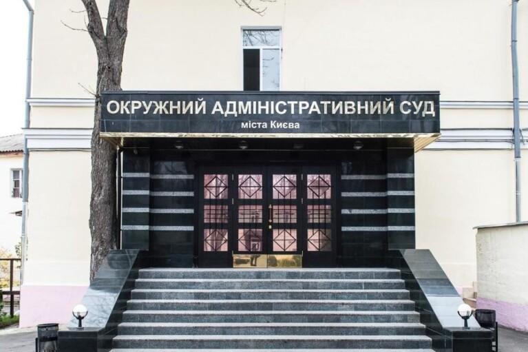 Посли G7 підтримали спробу Зеленського ліквідувати Окружний адмінсуд Києва