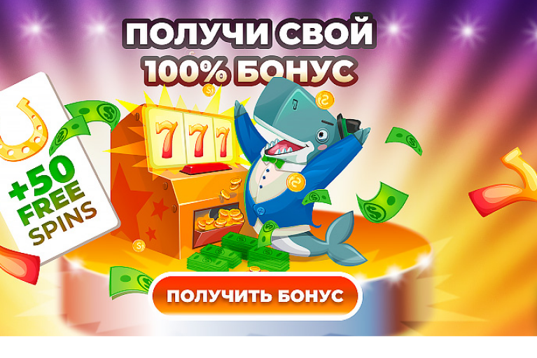 Cashalot - новий гравець серед онлайн казино