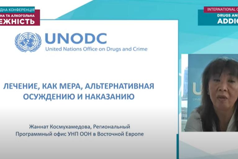 В ООН рассказали, к каким преступлениям в сфере оборота наркотиков можно применить меры, альтернативные уголовным