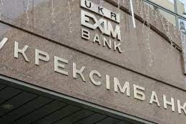 """""""Укрэксимбанк"""" в Верховном суде добился отмены неправомерных решений в деле продажи издательства """"Блиц-Информ"""""""