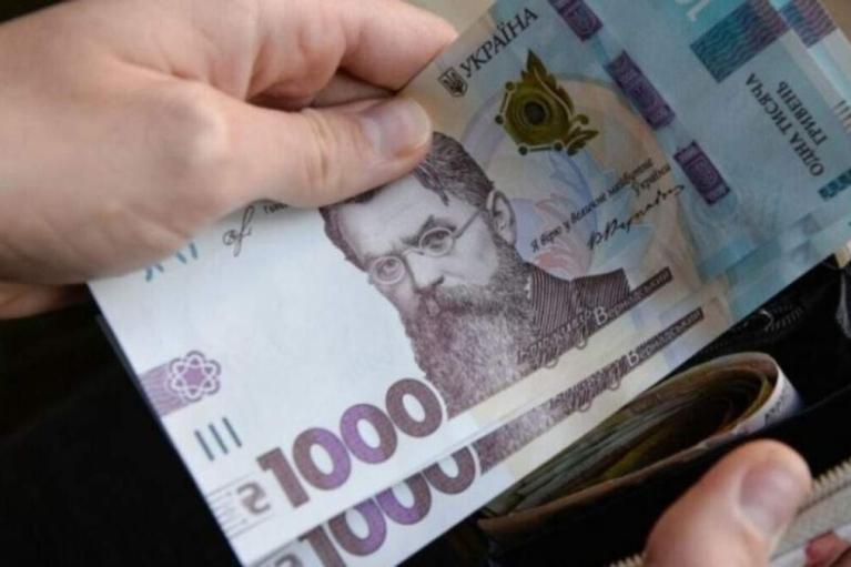 """Стало известно, сколько денег направили на """"карантинные"""" выплаты ФОПам"""