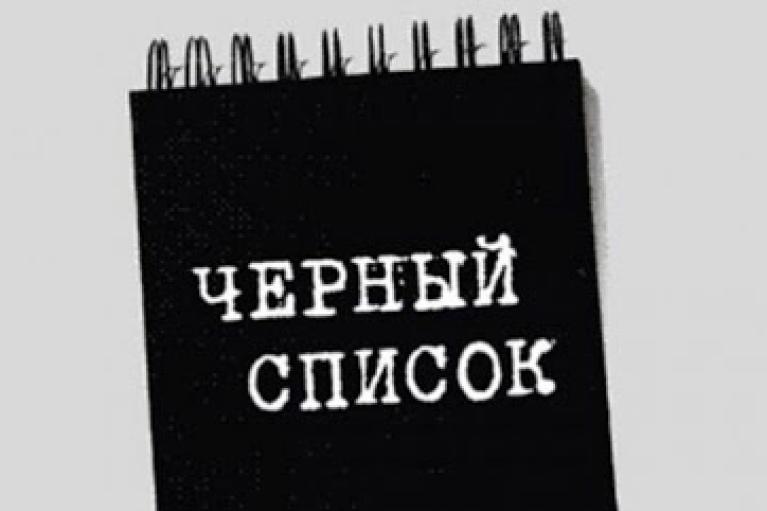 """Шестеро россиян попали в """"черный список"""" Минкульта за пропагандистское кино"""