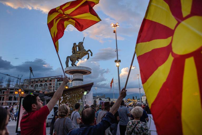 Болгарское великодержавие. София считает македонцев придуманной нацией