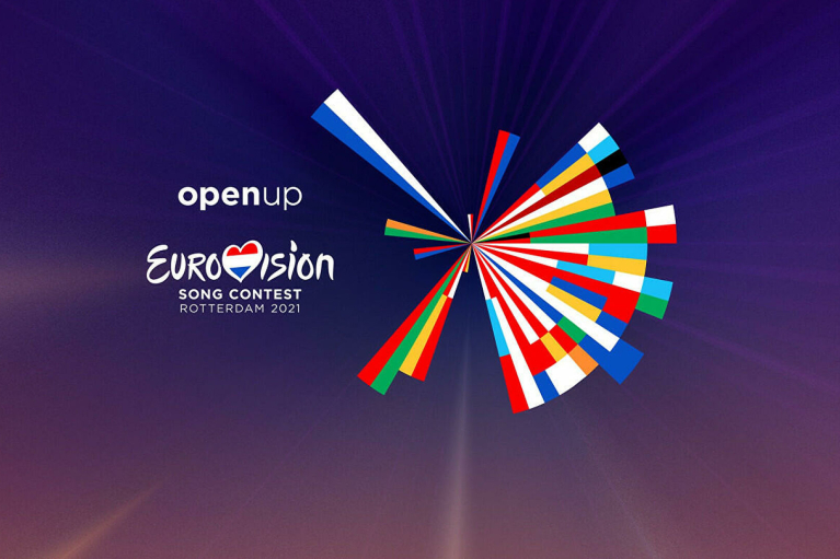 "В Роттердаме стартовало ""Евровидение-2021"" (ФОТО, ВИДЕО)"