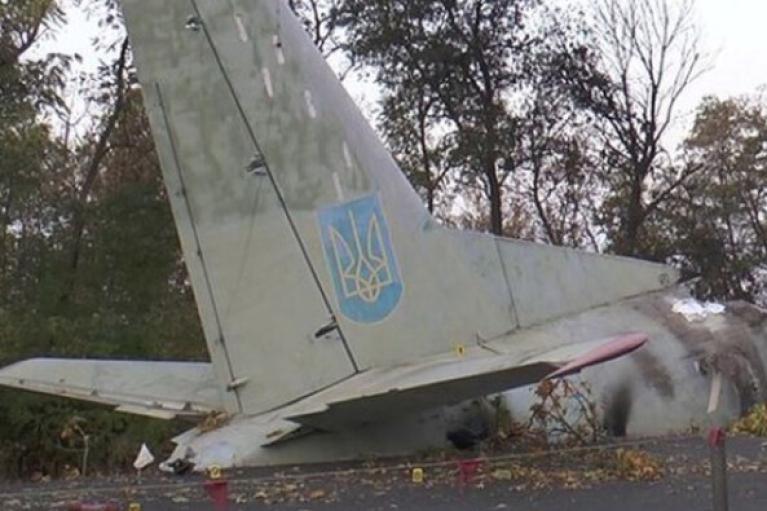 ДБР озвучило причини авіакатастрофи Ан-26 у Чугуєві