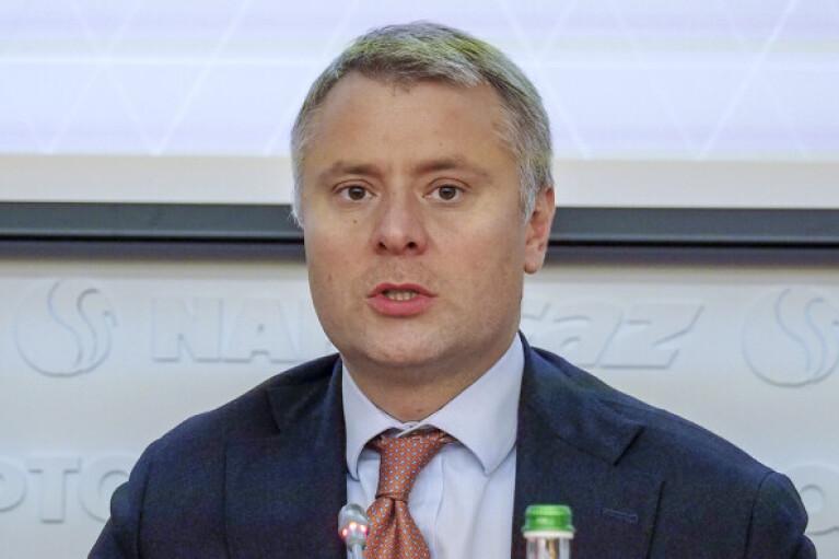 """НАПК начало проверку законности назначения Витренко главой """"Нафтогаза"""""""