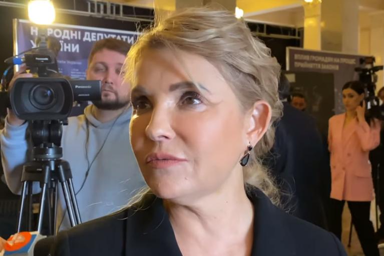 Тимошенко прокомментировала свой новый образ и призналась, делала ли пластику лица (ФОТО, ВИДЕО)