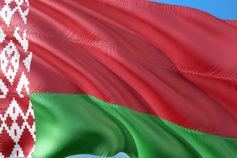 США наказали санкциями 16 высокопоставленных белорусов