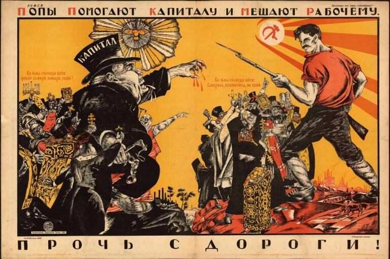 Недолгие ухаживания. Как большевики играли в «кошки-мышки» с украинской церковью