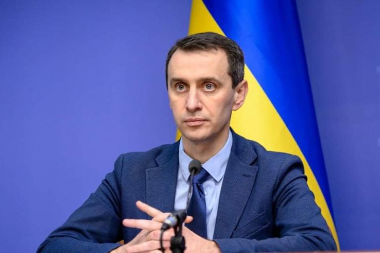 В Украине разрабатывают три COVID-вакцины: Ляшко рассказал подробности